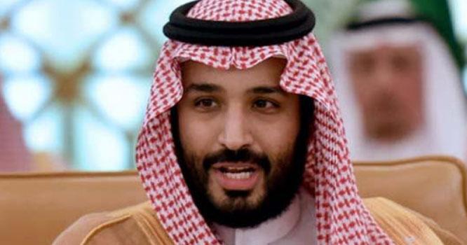 سعودی ولی عہد شہزادہ محمد بن سلمان کی حالت اب کیسی ہے؟ ہسپتال سے انتہائی اہم خبرآگئی