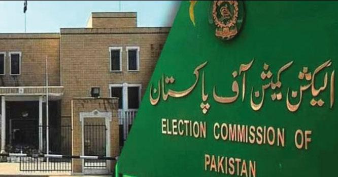 الیکشن کمیشن کا این اے75 میں دوبارہ الیکشن کرانے کا حکم