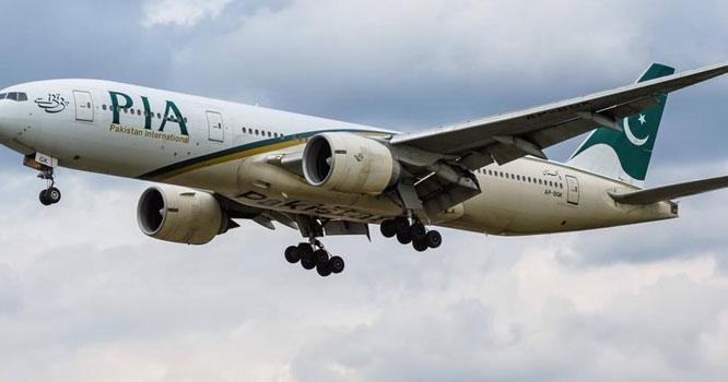 مسافروں کیلئے خوشخبری ۔۔۔ پی آئی اے نے کرایوں میں کمی کا اعلان کردیا