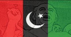 حکومت کو ٹف ٹائم دینے کا معاملہ ۔۔۔۔ پاکستان پیپلز پارٹی نے لانگ مارچ کراچی سے شروع کرنے کا اعلان کر دیا۔