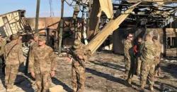 جنرل سلیمانی کی موت کا بدلہ۔۔۔۔ایران کی امریکی بیس پر میزائل حملے کی ویڈیو منظر عام پر آ گئی،ایران کتنا طاقت وار ہے؟