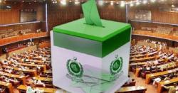 سینیٹ انتخابات !!ووٹنگ کا عمل کب تک جاری رہے گا؟کانٹے دار مقابلہ کون جیتے گا؟ تازہ ترین خبرآگئی