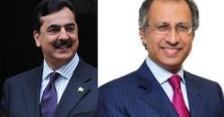 سینیٹ انتخابات میں بڑا اپ سیٹ ،یوسف رضاگیلانی سینیٹرمنتخب ، حفیظ شیخ کوشکست