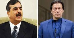 عمران خان سے غداری۔۔یوسف رضاگیلانی کو 9اضافی ووٹ کس کس نے دیئے؟پتہ چل گیا۔۔؟ آج کی بڑی خبر