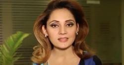غریدہ فاروقی پی ڈی ایم کی کامیابی پر خوشی سے نہال