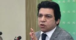 فیصل واوڈا نااہل ہونے سے بچ گئے،عدالت سے بڑی خبر آ گئی