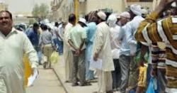 سعودی عرب میں موجود غیرملکیوں کیلئے ناقابل یقین خوشخبری