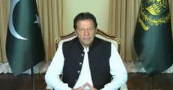 وزیراعظم عمران خان آج قوم سے خطاب کرینگے،کیا بڑا اعلان ہونیوالا ہے ؟ اہم خبرآگئی