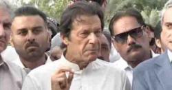 وزیراعظم کا عہدہ اہم نہیں، عمران خان نے بالآخر حتمی فیصلہ کرلیا