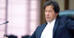تمام ارکان اسلام آباد میں رہیں،بدلتی سیاسی صورت حال پر وزیراعظم کا بڑا فیصلہ،وہی ہوا جس کا ڈر تھا