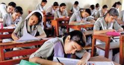 تعلیمی ادارں کےلئےپالیسی تبدیل کردی گئی