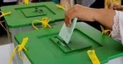 این اے75 میں دوبارہ الیکشن کرانے کا فیصلہ سپریم کورٹ میں چیلنج