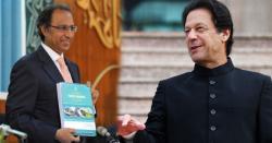نوکری ختم ۔۔۔گیم اوور ۔۔۔حفیظ شیخ کب تک پاکستان چھوڑنےوالے ہیں؟ نیا وزیرخزانہ کون ہوگا؟ بڑ ادعویٰ