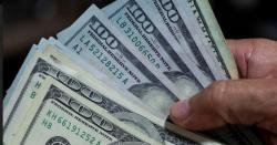 مسلسل اونچی اُڑان کے بعد ڈالر کی قیمت دھڑام سے گر گئی،امریکی کرنسی کی قدر میںکتنی کمی ہوگئی
