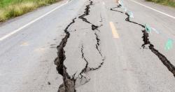 8.1 شدت کازلزلہ ،لوگ خوف کے مارے گھروں سے باہرنکل آئے،سونامی کی وارننگ جاری