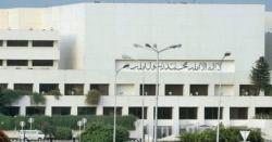 قومی اسمبلی کا اجلاس 12 بج کر 15 منٹ پر شروع ہوگا،ایجنڈا جاری