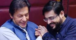 قومی اسمبلی اجلاس، وزیراعظم کی حمایت میں پہلا ووٹ عامر لیاقت نے دیا