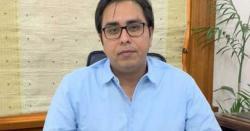 شہبا ز گل نے جوتے کے واقعے کی ذمہ داری مسلم لیگ (ن) پر ڈال دی