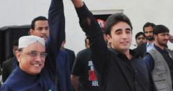 پارلیمنٹ سے اعتماد کا ووٹ لینے کی کوئی حیثیت نہیں۔۔۔ عمران خان کب تک کسی پر رہیں گے!فیصلہ کون کریگا