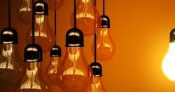 کراچی میں لوڈشیڈنگ شروع، بجلی غائب