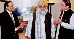 پی ڈی ایم کا اجلاس آج اسلام آباد میں ہوگا،آصف زرداری کی شرکت متوقع