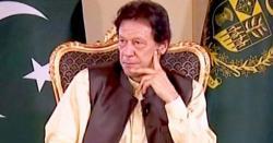 وزیراعظم پر سخت دباؤ۔۔۔ اداروں کی جانب سے عمران خان سے کون سی 3چیزوں کیلئے پریشر ڈالا جا رہاہے؟ایسا دعویٰ کہ کارکن پریشان ہوجائیں گے