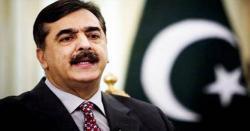 پاکستان ڈیموکریٹک مومنٹ نے یوسف رضا گیلانی کو بطور چیئرمین سینیٹ امیدوار نامزد کر دیا۔