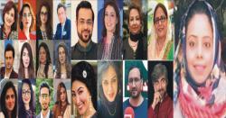 سعودی عرب میں پاک میڈیا جنرنلسٹس فورم کی جانب سے خواتین کے عالمی دن کی مناسبت سے خصوصی ویبنار کا انعقاد