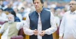 وزیر اعظم کو اعتماد کا ووٹ دینے والے ارکان اسمبلی کتنے تھے