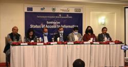 معلومات تک رسائی کے قوانین کے نفاذ کا تجزیہ کے موضوع پر ایک روزہ سیمینار کا انعقاد