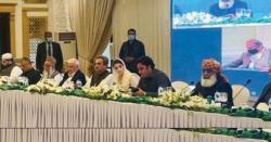 پاکستان ڈیموکریٹک اجلاس ۔۔۔۔۔ رہنماوں کے درمیان تلخ کلامی ۔۔۔ اختلافات سامنے آگئے