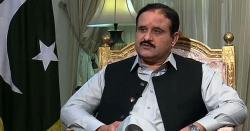 وفاق کے بعد پنجاب میں بھی اپوزیشن کو بدترین شکست ہو گی ، عثمان بزدار