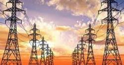 بجلی کی قیمت میں 89 پیسے فی یونٹ اضافہ منظور