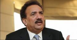سینیٹ کا سینیٹر رحمان ملک کی بہترین کارکردگی پر زبردست الفاظ میں تعریف۔