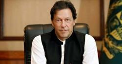 وزیراعظم عمران خان کی زیرصدارت پارٹی کی کورکمیٹی کا اجلاس