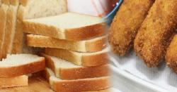 کیا آپ جانتے ہیں کہ ڈبل روٹی کب  ایجاد ہوئی اور اسے کیسے بنایا جاتا ہے؟ جانیں