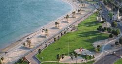 سعودی عرب میں خواتین کے لیے علیحدہ ساحلی علاقہ تیار کرنے کا منصوبہ