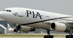 باکمال لوگ لاجواب سروس ۔۔کوئٹہ میں پاکستان انٹرنیشنل ایئرلائن کی پرواز حادثے سے بال بال بچ گئی۔