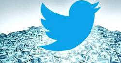 دنیا کی سب سے پہلی ٹویٹ29لاکھ ڈالرز میں نیلام ہوگئی