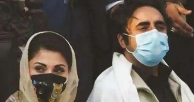 مریم نواز پنجاب میں سینیٹ الیکشن کا مقابلہ  چاہتی تھیں