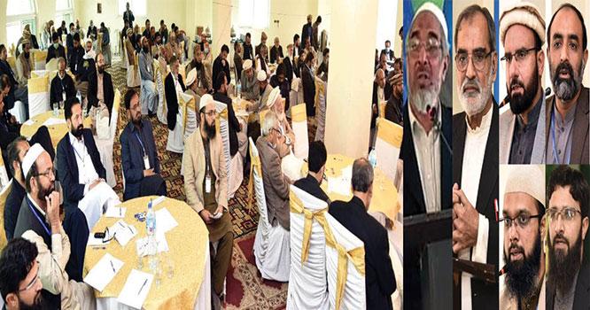 جماعت اسلامی اسلام آباد کے زیر اہتمام مختلف سطح کے ذمہ دارن کے لیے تربیتی ورکشاپ کا انعقاد
