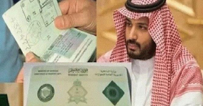 سعودی اقامہ اور ویزا ہولڈرز یہ خبر ضرور پڑھ لیں پھرنہ کہناخبر نہ ہوئی