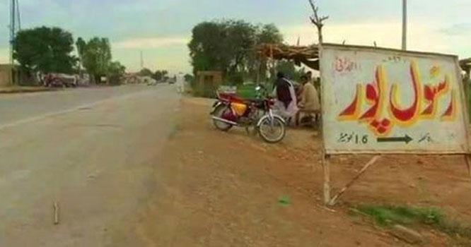 پاکستانی گائوں جوخواندگی اور ترقی کے اعتبار سے حیران کن حد تک آگےہے