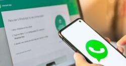 واٹس ایپ نے صارفین کو دی جانے  والی بڑی سہولت خاموشی سے ختم کر دی