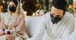 معروف اداکار شادی کے بندھن میں بندھ گئے ، تصاویر وائرل