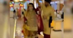 ذوالقرنین اور کنول آفتاب کے بعد ایک اور ٹک ٹاک جوڑی نے شادی کر لی ، ویڈیو وائرل
