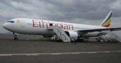 پائلٹ نے غلطی سے زیرتعمیر اور غیرفعال ایئرپورٹ پر طیارہ اتار دیا