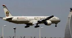 ابو ظہبی اور تل ابیب کے مابین پروازوں کا آغاز کردیا گیا