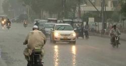 پاکستان میںآئندہ 24گھنٹوں کا موسم کیسا ہوگا؟ محکمہ موسمیات نے شہریوں کوٹھنڈی ٹھنڈی نوید سنادی