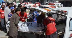 اہم ترین شہر میں لرزہ خیز حادثہ بڑی تعداد میں جانی نقصان ہوگیا